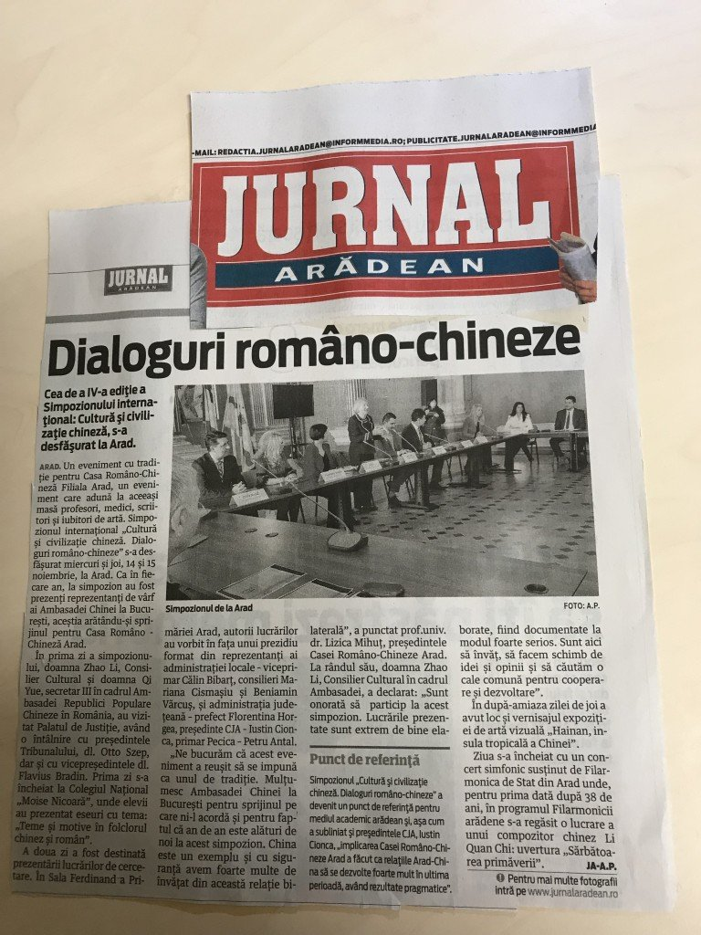 DIALOGURI-JURNALUL