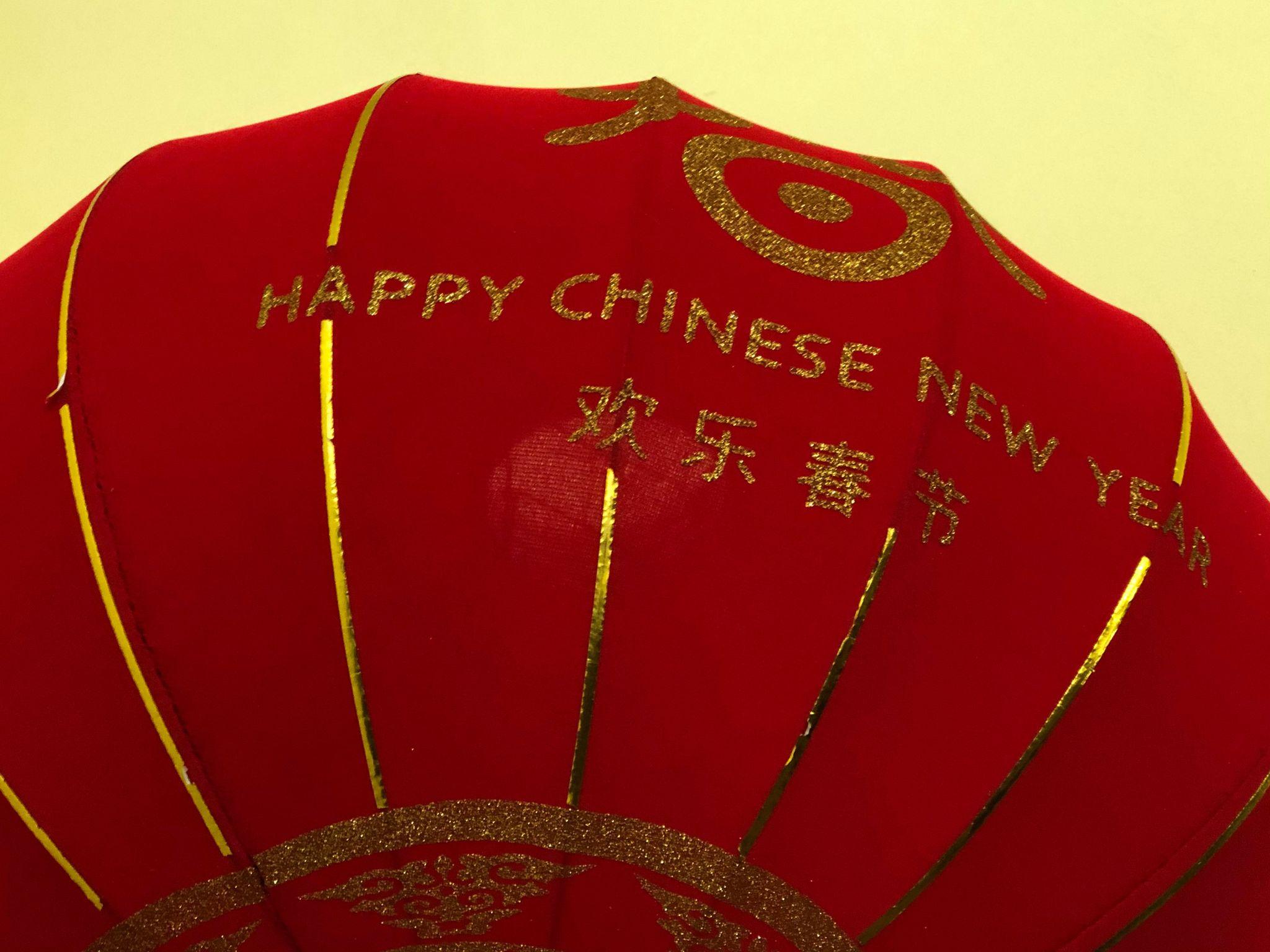 anul-nou-chinezsc-4